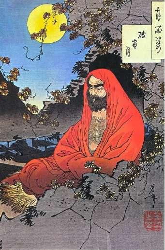 Bodhidharma,