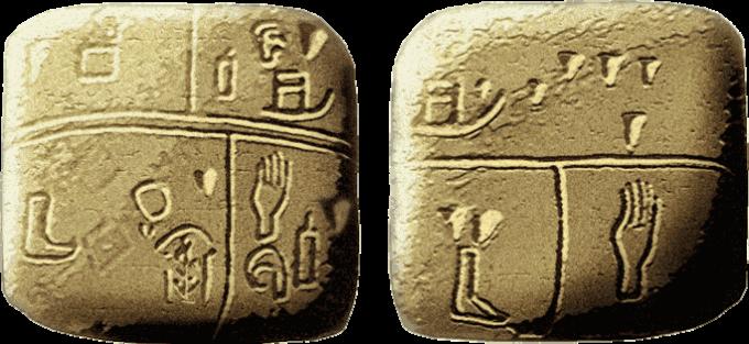 Tablilla de piedra grabada con escritura pictográfica procedente de la ciudad mesopotámica de Kish (Irak
