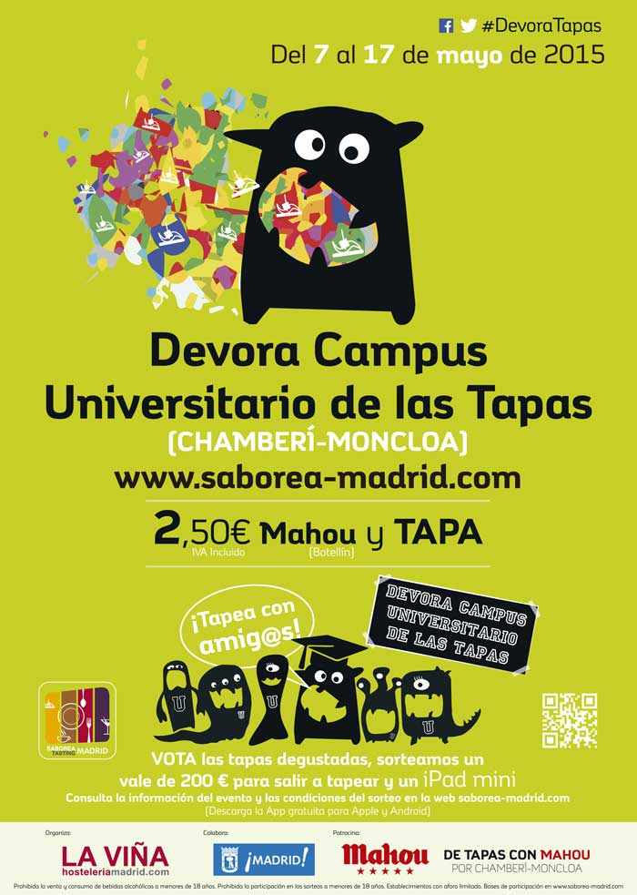 devora campus universitario (1)