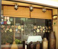 El mesón de Doña Filo, un restaurante altamente recomendable
