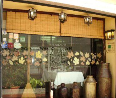 El mesón de Doña Filo, un restaurante altamente recomendable.