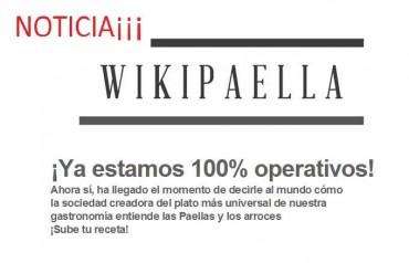 """Noticia: la web """"Wikipaella"""" ya está totalmente operativa."""