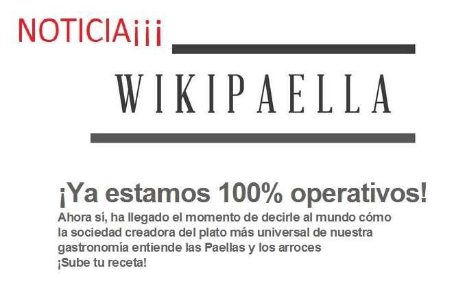 Noticia: la web «Wikipaella» ya está totalmente operativa.