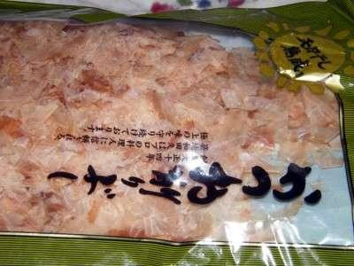 el bonito seco (Katsuobushi)